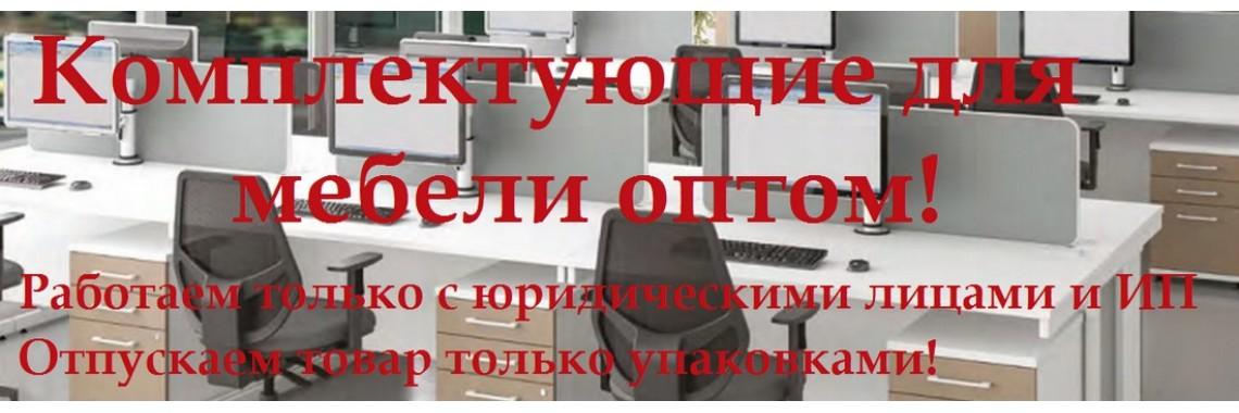mfka.ru банер на главную