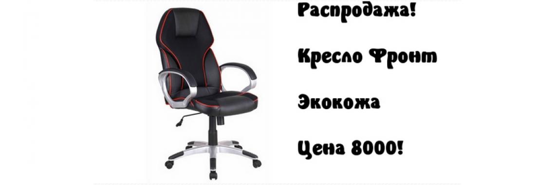 baner5